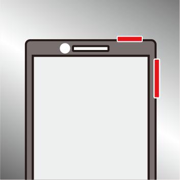 スリープボタン交換修理(電源ボタン)
