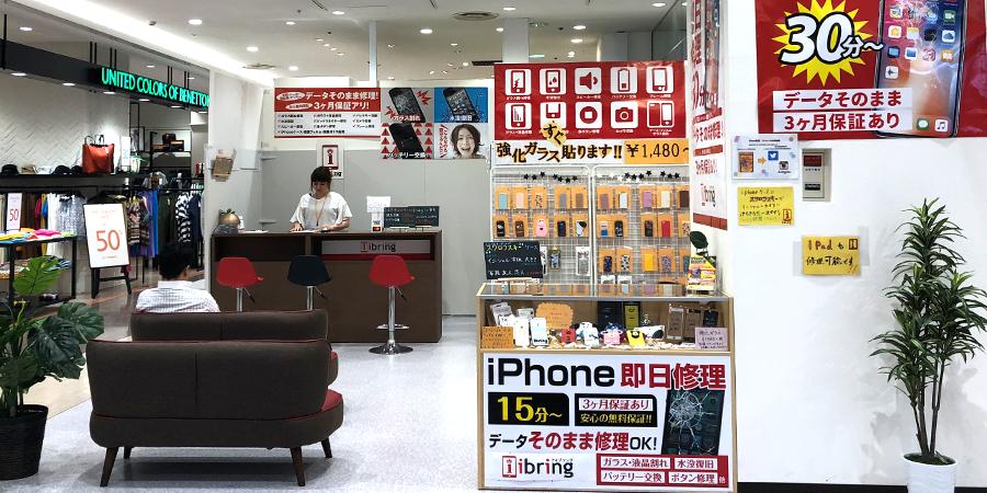 アイブリング リノアス八尾店 店内イメージ2