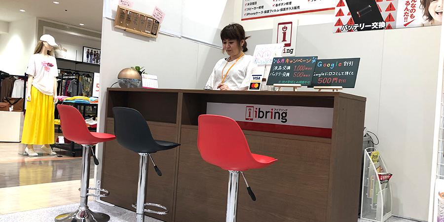 アイブリング リノアス八尾店 店内イメージ3