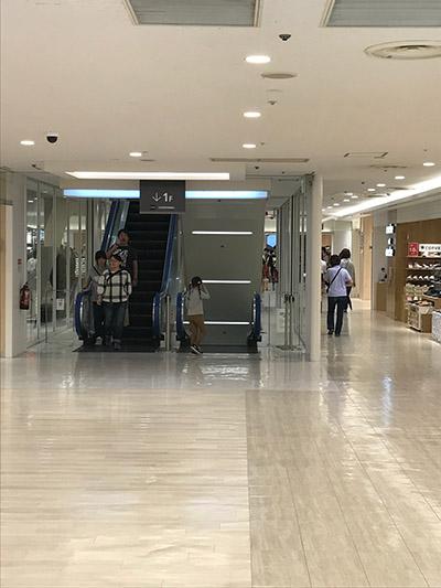 アイブリング八尾店 近鉄八尾駅からの道順7